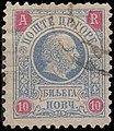 StampMontenegro1895Michel21.jpg