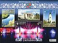 Stamp 2013 Ukrposhta (block No116).jpg