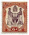Stamp British Central Africa 1897 6p.jpg