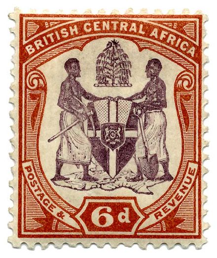 1897 British Central Africa stamp issued by the United Kingdom Stamp British Central Africa 1897 6p.jpg