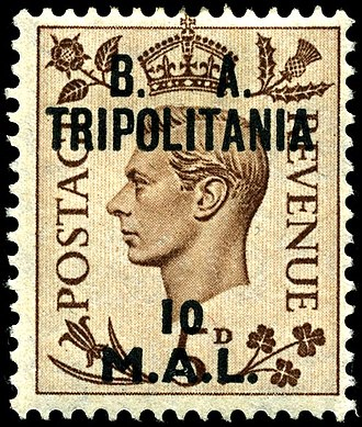 British Military Administration (Libya) - Tripolitania 10-lire stamp of 1950 with face of King George VI