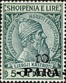 Stamp of Albania - 1914 - Colnect 335826 - Skanderbeg issue overprinted with Turkish Value.jpeg