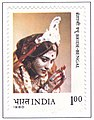 Stamp of Bengali Bride, 1980.jpg