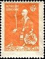 Stamp of Georgia - 1920 - Colnect 414495 - Zarin Tamara.jpeg