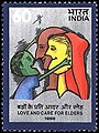 Stamp of India - 1988 - Colnect 165254 - Love and Care for Elders.jpeg
