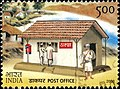 Stamp of India - 2008 - Colnect 157998 - Post Office.jpeg