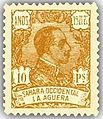 Stamp of La Aguera 10 Ps.jpg
