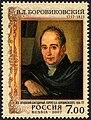 Stamp of Russia 2007 No 1179 Borovikovsky by Bugaevsky-Blagodarny.jpg