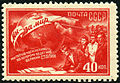 Stamp of USSR 1559.jpg