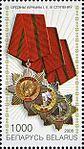 Stamps of Belarus, 2008-742.jpg