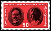 Stamps of Germany (DDR) 1966, MiNr 1155.jpg