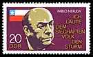 Stamps of Germany (DDR) 1974, MiNr 1921.jpg