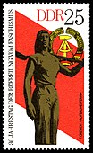 Stamps of Germany (DDR) 1975, MiNr 2040.jpg