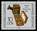 Stamps of Germany (DDR) 1989, MiNr 3226.jpg