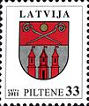 Stamps of Latvia, 2012-01.jpg