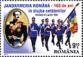 Stamps of Romania, 2010-20.jpg