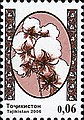 Stamps of Tajikistan, 029-06.jpg