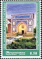 Stamps of Tajikistan, 033-02.jpg