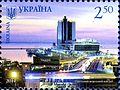 Stamps of Ukraine, 2014-32.jpg