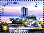 Stamps of Ukraine, 2014-32.jpg