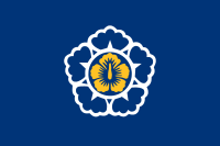 Standard of the Prime Minister of the Republic of Korea.svg