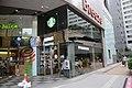 Starbucks Breeze Nan Jing Store 20190705.jpg