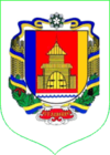 Coat of arms of Ставище