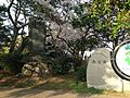 Stela near Central Observation Square of Nishi Park.JPG