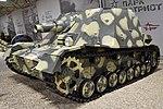 Sturmpanzer IV '38 outline' - Patriot Museum, Kubinka (26553356059).jpg