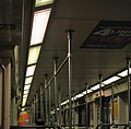 Subway lights.jpg