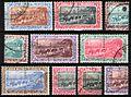 Sudan military telegraph stamps c. 1898.jpg