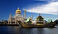 Sultan Omar Ali Saifuddien Mosque. Brunei.. (14406928611).jpg