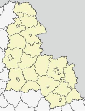 Белополье (Сумская область)