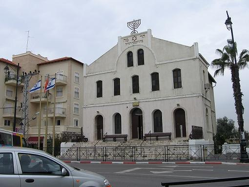 Synagogue Rishon LeZion.jpeg