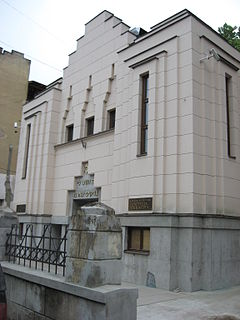 Synagogues in Nis.JPG