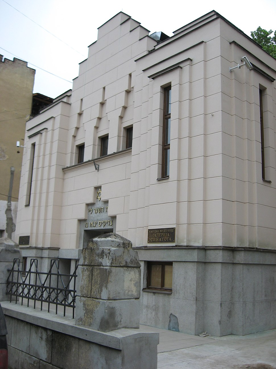 Synagogues in Nis