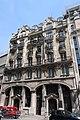 Syndicat de l'épicerie française, 12 rue du Renard, Paris 2.jpg