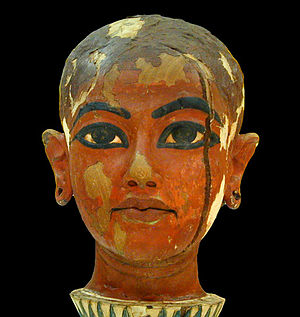 Head of Nefertem - Image: Tête de Toutânkhamon enfant (musée du Caire Egypte)
