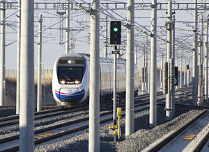 TCDD HT65000 high-speed train