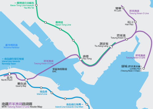 Geographically accurate map of the MTR Tseung Kwan O Line