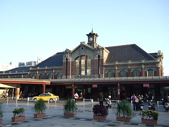 Taichung railway station - Former Taichung station building