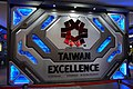 Taiwan Excellence Pavilion, TaiNEX 1 20190601.jpg