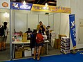 Taiwan Pelican Express booth, Comic Exhibition 20170813.jpg