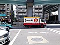 Taiwan Yamazaki 7092-EQ and TWD manhole cover 20130602.jpg