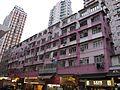Tak yan house p16.jpg
