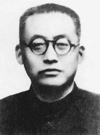 Tao Xingzhi - Chinese educator