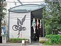 TaroOkamoto-Memorial-Museum.jpg