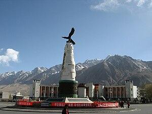 Taxkorgan Tajik Autonomous County - Image: Tashkurgan Xinjiang