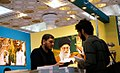 Tehran International Book Fair - 7 May 2018 11.jpg