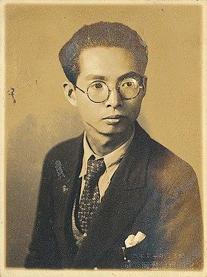Teng Yu-hsien - Teng Yu-hsien, taken by the photo studio of Luo Fang-mei (羅訪梅).